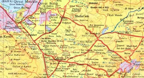 Israel Physical Wall Map Set 1:250d