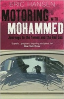 Motoring With Mohammed