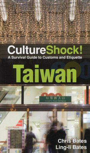 Taiwan Culture Shock