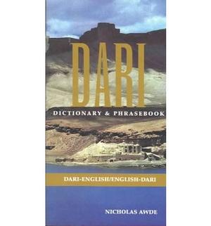 Dari-english/english-dari Dictionary & Phrasebook