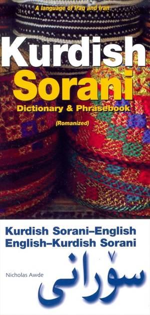 Kurdish (sorani)-english/english-kurdish (sorani) Dictionary & Phrasebook