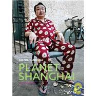 Planet Shanghai Geb