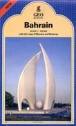 Bahrain 1:100d Geoprojects Geop.06