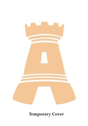 A-z Of Wakefield