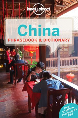 Lonely Planet China Phrasebook & Dictionary