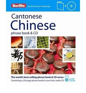 Cantonese Chinese Phrase & Cd Berlitz