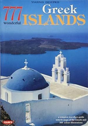 777 Wonderful Greek Islands