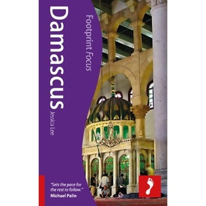 Damascus Focus Footprint