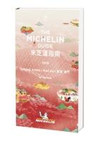 Michelin Guide Hong Kong & Macau 2018