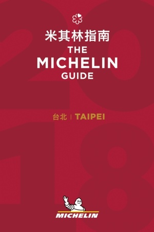 Taipei 2018 - The Michelin Guide