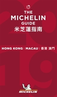 Hong Kong Macau - The Michelin Guide 2019