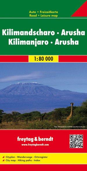 F&B Kilimanjaro, Arusha