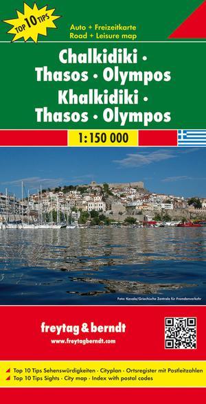 F&B Chalkidiki, Thasos, Olympus