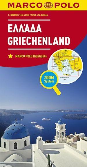 Marco Polo Griekenland 1:800 000