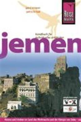 Jemen Rkh