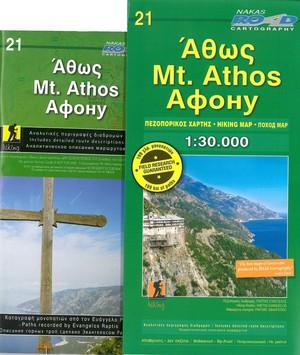 Mount Athos + hiking routes