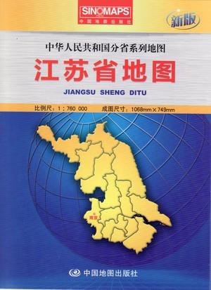 Jiangsu Sheng Provincie 1/760.000