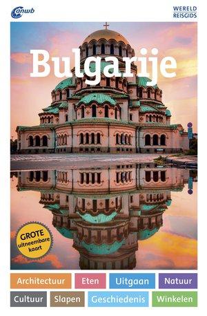 Wereldreisgids Bulgarije