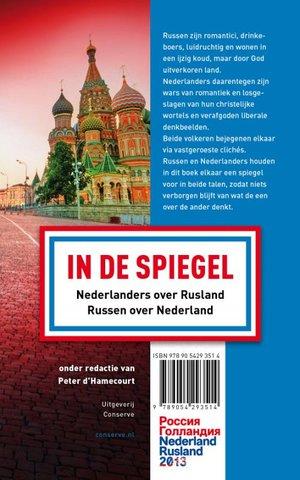 In de Spiegel (nederlands/russisch) - 2013