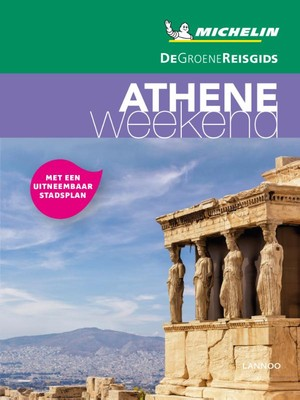 Athene weekend