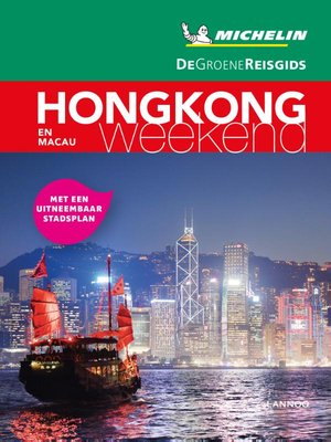 Hong Kong week-end
