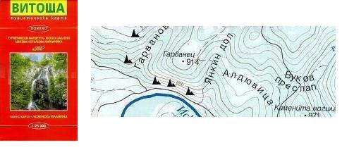 Vitosha Tourist Map Domino 1:25.000