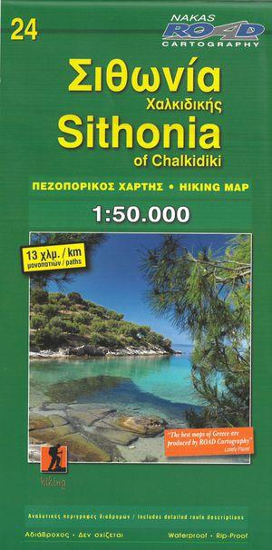 Sithonia of  Chalkidiki