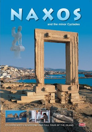 Naxos And The Minor Cyclades Toubis