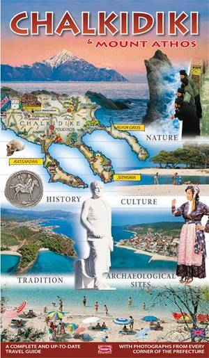 Chalkidiki & Mount Athos