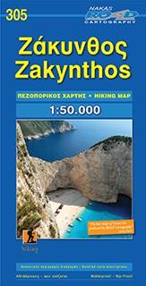 Zakynthos hiking