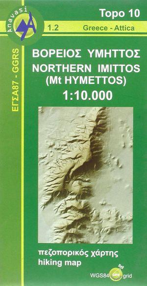 Northern Hymettus