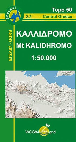 Mt Kalidhromo