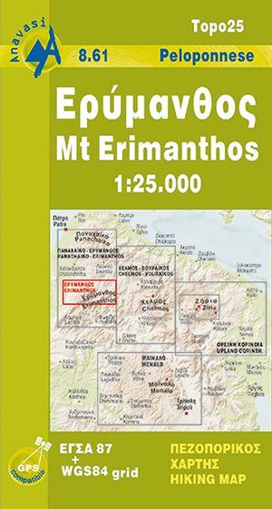 Erimanthos
