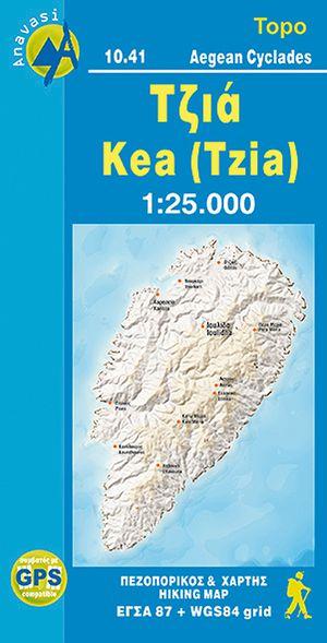 Tzia (kea)