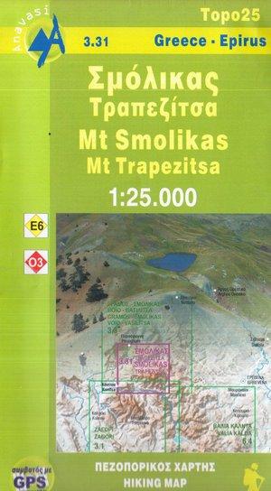 Smolikas Mount Trapezitsa