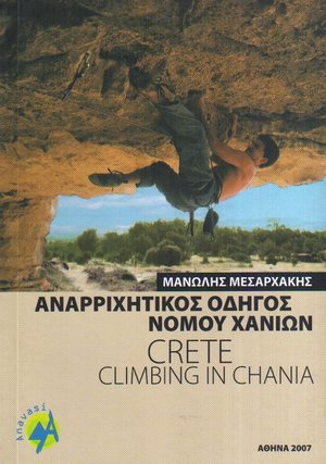 Climbing Near Chania