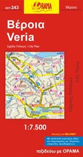 Veria 243