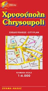 Chrysoupoli 252