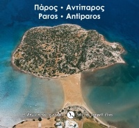 Paros - Antiparos - As the Seagull Flies