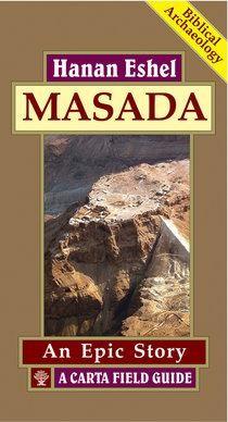 Masada Biblical Archeology