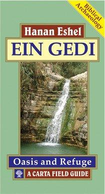 Ein Gedi, Biblical Archeology