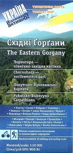 Eastern Gargany 1:50.000