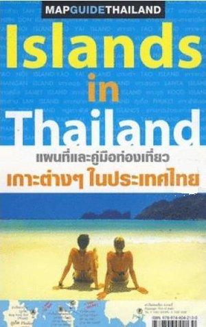 Islands In Thailand Mapguide