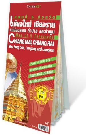Chiang Mai 1:550.000