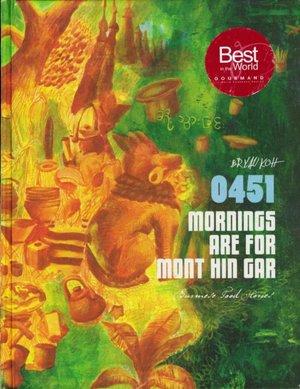 0451 Mornings Are For Mont Hin Gar: