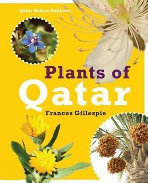 Plants Of Qatar
