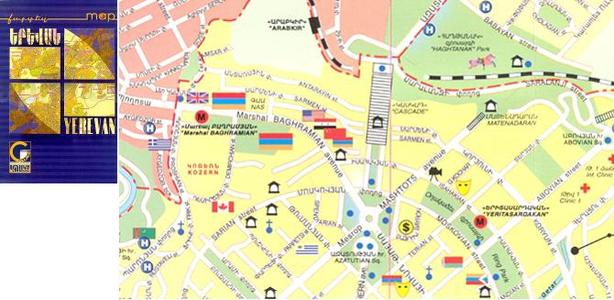 Yerevan City Map 1:17d Armenie