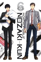 Monthly Girls' Nozaki-kun 6
