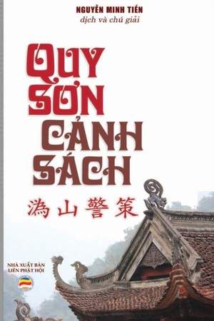 Quy Son Canh Sach Van