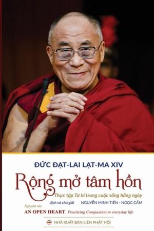 Rong Mo Tam Hon